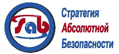 ООО ТД САБ